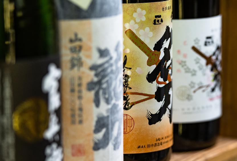 生野銀山貯蔵酒 イメージ