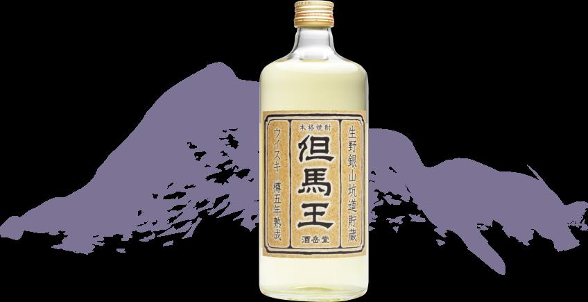 但馬王 -TAJIMAOH-