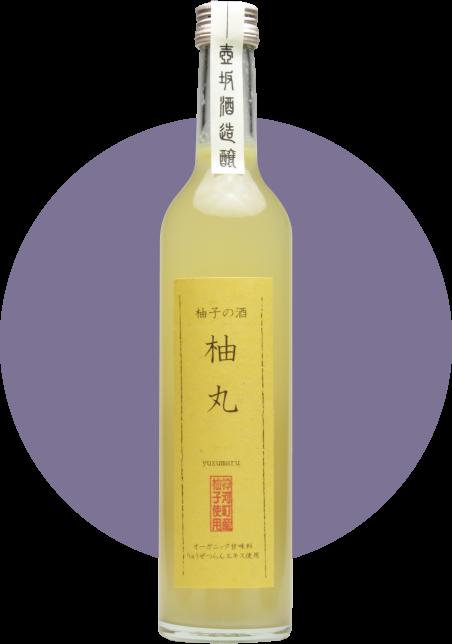 柚丸 -YUZUMARU-
